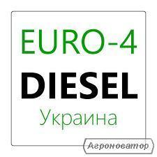 Продам ДТ ЄВРО-4