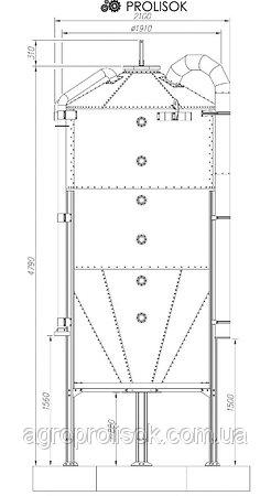 Бункер для кормів 5,8 т, 7.7 м3