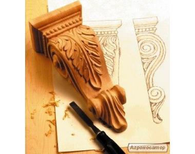 Художня різьба по дереву, моделювання, дизайн інтер'єру