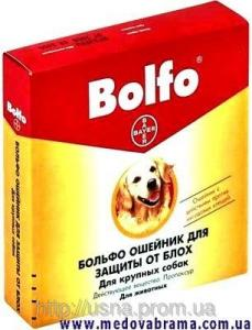 Нашийники Больфо для собак 66 см