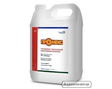 Гербіцид Промекс (Агрохімічні технології)