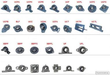 продам корпуса подшипниковые и корпусные узлы