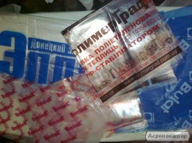 Широкоформатний флексодрук,пакети,конверти