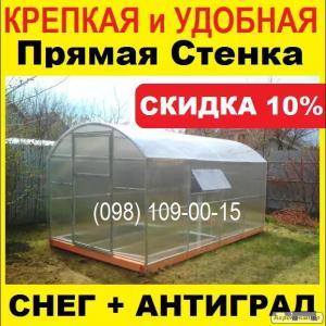 ПРЯМАЯ Теплица ОЦИНКОВКА МЕТАЛЛ Киев Парник Поликарбонат, Пленку