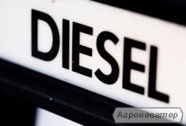 Продаємо ДТ, Бензин, Масла, Мастила, Гас, Тосол.