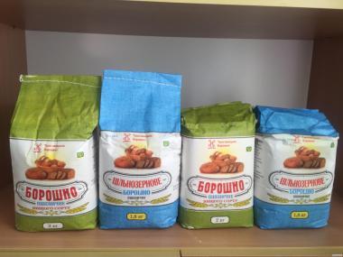 Купіть !!!! Фасована пшеничне та житнє борошно