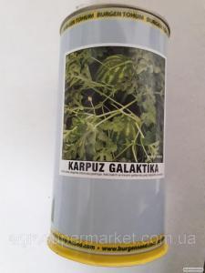 ПРОДЮСЕР/ Галактика насіння кавуна банку 500 грам (Оригінал! Туреччина)