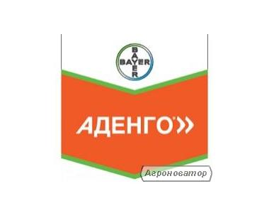 Гербицид Аденго 465 SC (Bayer Crop Science)