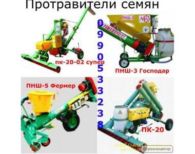 ПРОТРУЮВАЧ НАСІННЯ ПК-20-02 «СУПЕР»