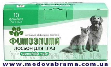 Фитоэлита лосьон для глаз антисептический Зеленый чай, Веда, Россия (10 мл)