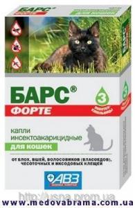 Барс форте капли инсекто-акарицидные для кошек, Агроветзащита, Россия (3 пипетки)