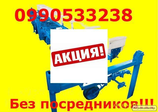 Культиватор навісний КРН-5.6 - фермерам знижка!