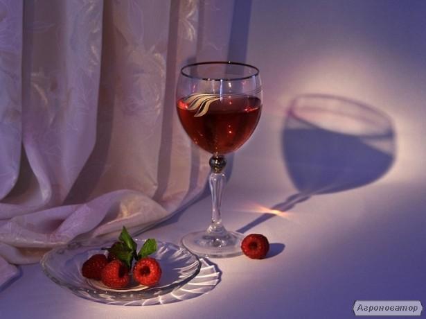 Купить домашнее вино малиновое 100% натуральное