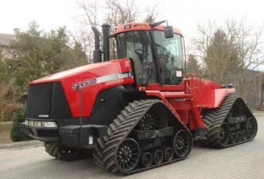 Трактор гусеничний