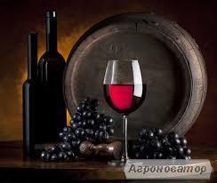 Пропоную до продажу коньяк, вина і шампанське оптом і в роздріб.