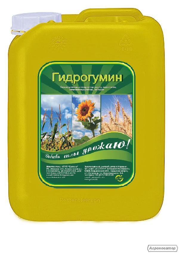 Для обработки семян - Гидрогумин !