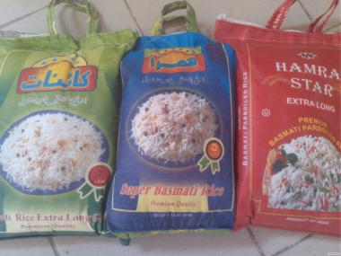 Рис басматі - вищі сорти