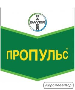 Фунгіцид Пропульс 250 ЅЕ (Bayer Crop Science)