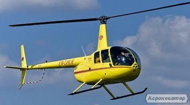 АВІА обробка полів вертольотами по всій Україні