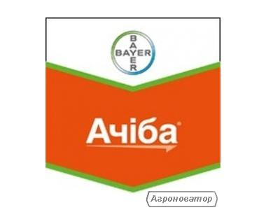 Гербицид Ачиба (Bayer Crop Science)