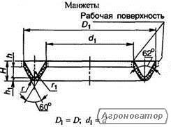 Шевронное уплотнение полиуретан ГОСТ 5652