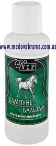 Шампунь-бальзам для лошадей восстанавливающий (ЗОО-VIP, Веда)