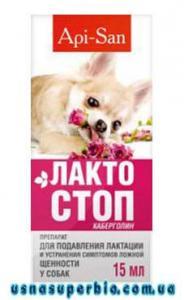 Лакто-Стоп для собак (7 мл)