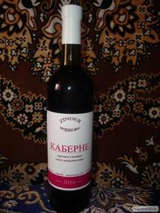 Продам натуральное качественное домашнее вино.Высылаю вино на пробу .