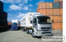 Послуги міжнародних вантажоперевезень