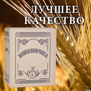 Водка Пшеничная.заводское производство!От 1 шт.!! Доставка по Украине
