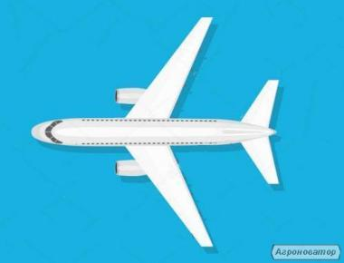 Продам гас Jet A-1