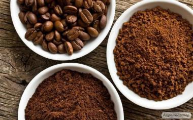 Натуральный кофе, в зернах и молотый, обжарка каждый день