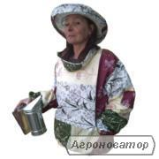 Одяг для бжолярiв