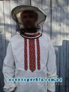 Костюм пасічника Українська вишиванка бавовна двунітка