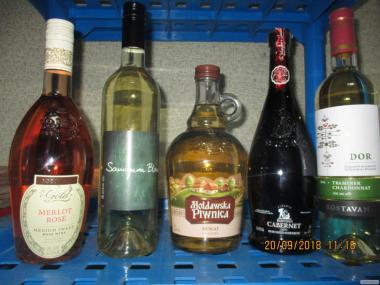 Вино Бессарабское, коньяк молдавский, шампанское МАУРТ