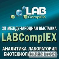 XI Международная выставка LABComplEX