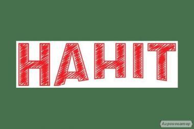 Удобрения НАНІТ Добрива, що працюють!