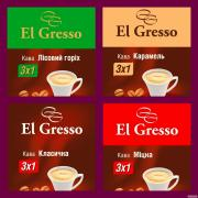 Кава расворимый 3 в 1 ТМ «EL GRESSO» зігріває серця