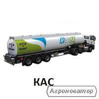 КАС N32 N30 N28 RSM КАС-32
