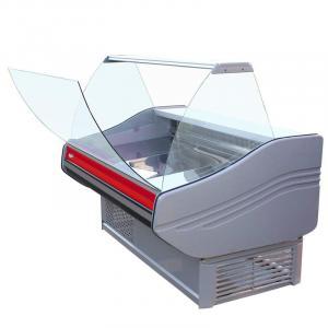 Вітрина холодильна Аріель BC 3-260