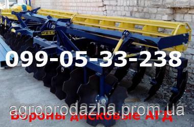 Дискова борона причіпна АГД-2,5 М
