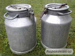 Продам бидоны алюминиевые молочные