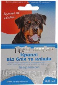 Прайд Лорі - краплі від бліх та кліщів для собак від 20 до 40 кг