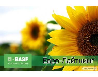 Гербицид Евро-Лайтнинг (БАСФ)