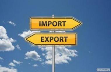 М'ясо на експорт