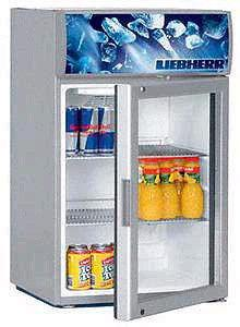 Фригобары барные, минибар холодильный в Кредит/Рассрочку!