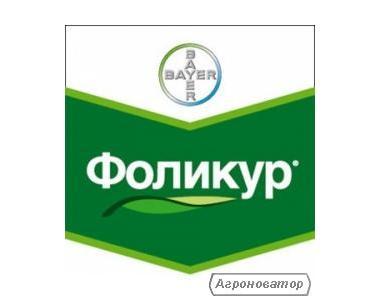 Фунгіцид Фолікур 250 EW (Bayer Crop Science)