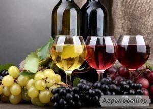 Продадим домашнюю водку из винограда