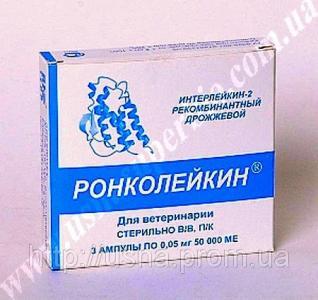 Ронколейкин - иммуностимулятор для животных, 1 мл - 0,05мг (50 000МЕ) БИОТЕХ, Россия