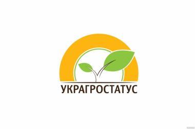 ООО «УКРАГРОСТАТУС» предлагает удобрения и СЗР